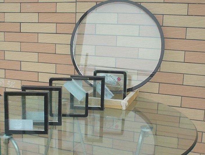 中空看球宝官网下载Insulated glass